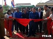 越南协助柬埔寨实现广播信号全国覆盖