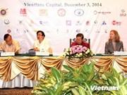 老挝企业界面向2015年建成东盟经济共同体