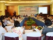 越南承天顺化省有效利用外国非政府组织援助资金