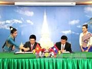 越南政府副总理范平明对老挝进行正式访问