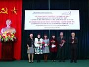 """越南法语师生荣获2014年""""加强法语教学提案""""法语奖"""