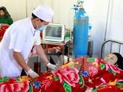 欧盟向越南卫生行业提供1.14亿欧元的援助资金