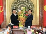 越南国家主席张晋创莅临清化省调研