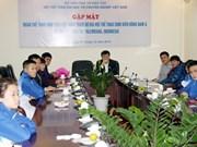 越南大学生体育代表团出征第17届东南亚大学生运动会