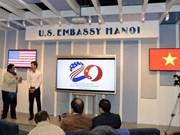 美国驻越大使馆正式公布纪念越美建交20周年标志