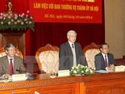 越共中央总书记同河内市委常务委员会举行会议