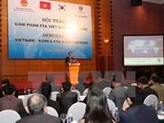越韩自由贸易协定第九轮谈判正式召开