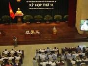 越南胡志明市第八届人民议会第十六次会议正式召开