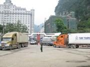越南谅山省注重推动口岸经济发展
