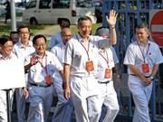 新加坡执政党人民行动党通过纲领修正案