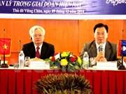 越南与老挝加强领导管理干部培训工作