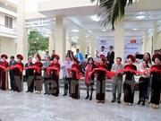 越南承天顺化省预防自然灾害中心正式投运