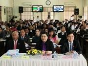 越南国会副主席丛氏放出席得乐省第8届人民议会第9次会议