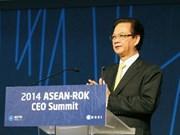 越南政府总理阮晋勇会见韩国釜山市市长