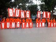 越南青年携起手来结束针对妇女的暴力