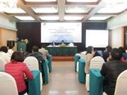 越南有足够能力融入东盟经济共同体