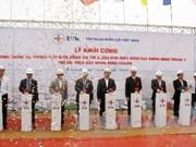 服务于宁顺一号核电站施工的供电系统工程正式开工