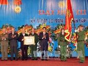 越南老冲锋青年协会第三届代表大会在河内举行