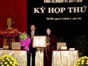 越南国会副主席阮氏金银出席永福省人民议会会议
