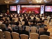 第二次柬老缅越与印度企业会议在新德里召开