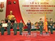 越南人民军总政治局成立70周年纪念典礼隆重举行
