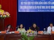 越南努力提高妇女参政议政比例