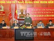 越南公安部部长陈大光大将:首都河内公安树立了日益完美的公安战士形象