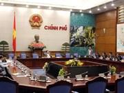 越南加快完善制定公私合作伙伴关系模式议定书草案工作