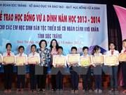 朔庄省60名高棉族学生获得颁阿丁助学金