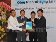 越南两个建筑工程获高效卓越设计工程认证