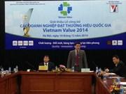越南63家企业的产品荣获2014年国家品牌称号