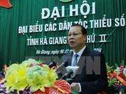 越南政府副总理武文宁出席河江省少数民族第二次代表大会