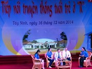 越南各地纷纷举行活动 庆祝越南人民军成立70周年