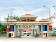 越南清水-中国天保对接口岸升级为国际口岸