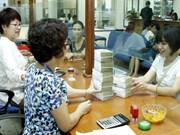 2015年越南同奈省力争实现财政预算收入达逾39万亿多越盾的目标