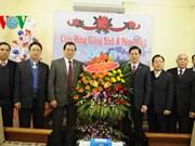 越南祖国阵线中央委员会向北部福音教人士致以节日问候