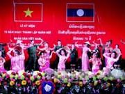老挝国防部举行越南人民军建军70周年纪念典礼