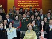 全国各地纷纷举行庆祝越南人民军建军70周年系列纪念活动