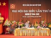 越南文化遗产协会第三次全国代表大会在河内举行