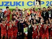2014年东南亚男足锦标赛:泰国队总比分4比3获得冠军