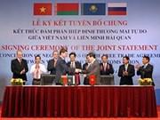 越南工商部部长武辉煌:各项自由贸易协定生效将为越南带来新机遇