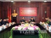 越南国家主席张晋创对检察机关所取得各突出结果予以表彰