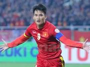 国际足联最新排名:越南队在总排名上上升了1位 排名世界第137位
