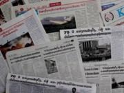 老挝媒体纷纷刊登越南人民军建军70周年的文章