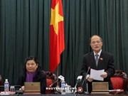 越南第13届国会常务委员会第33次会议开幕