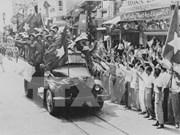 越南人民军建军70周年纪念典礼在乌克兰举行