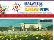 马来西亚2015年东盟峰会官方网站正式上线运行
