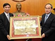 越南祖国阵线中央委员会主席会见中国广西师范大学代表团