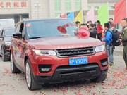 2014年越中跨境自驾车旅游活动正式启动