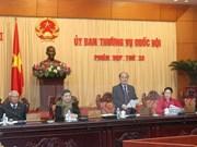 越南第13届国会常务委员会第33次会议落下帷幕